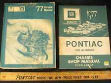 1977 Pontiac All Models Plus Suppl Shop Manual CDN 2pcs