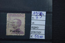 FRANCOBOLLI ITALIA COLONIE PISCOPI USATI N°7 (A9394)