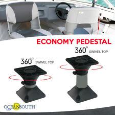 Boat Seat Economy Pedestal / Swivel Top
