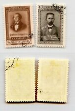 Russia Ussr ☭ 1951 Sc 1584-1585 used. g1525