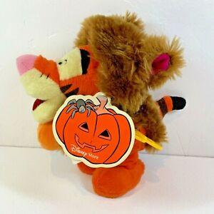 "Disney Store Halloween Tigger Werewolf Plush Hopper Wind-Up Toy Works 7.5"" RARE!"