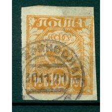 RSFSR 1921 - Michel n. 156 x  - Attributs (ii)