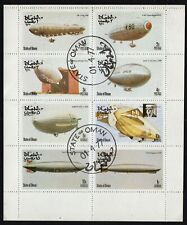 STATE OF OMAN, USED CTO MINI SHEET OF 8 ZEPPELIN & FLYING BALLOONS, YEAR 1977