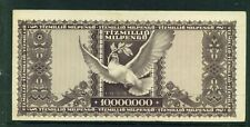 HUNGARY - 1946 10,000,000 Pengo Circulated Banknote (B)