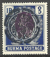 BURMA Japanese Occupation: 1942 Peacock overprint in black - 97302