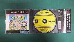PlayStation -- waiwai tennis 2 -- PS1. Spine card. JAPAN. work fully. 32028