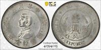 CHINA 1927 $1 DOLLAR Y-318a LM-49 MEMENTO SUN YAT-SEN PCGS AU53 WORLD COIN 🌈⭐🌈