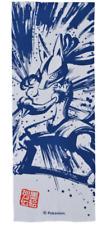 Pokemon Towel TENUGUI Ink painting Lucario Japan import NEW