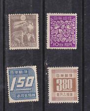 japan 1948 two sets,Sc 404/5,413/4        q1000