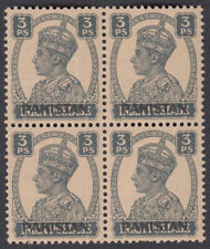 PAKISTAN MACHINE OVPT ON INDIA G VI 3ps MNH BLOCK OF 4 VERY SCARCE
