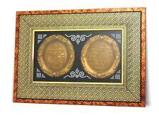 Islamic Muslim wall frame Ayat Al Kursi & Yaseen / Home decorative