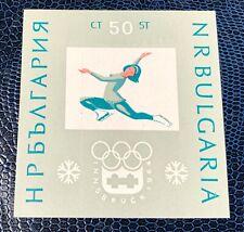Bulgaria 🇧🇬 1964 Olympic Games in Innsbruck - mint block Michel No. 12