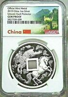 2019 China 1oz Silver Unicorn Vault Protector Official Mint Medal NGC GEM PROOF
