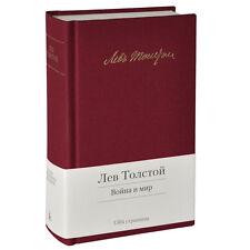 Лев Толстой Война и мир/Leo Tolstoy War and Peace/Mini Book in Russian Gift!