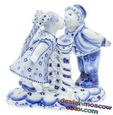 Russian Porcelain Author Gzhel Hand Painted Figurine Village Kiss Romantic Love