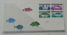 Hong Kong Fdc sc 474-477 fishing vessels