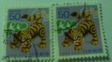 2 Stamps Single Asian Stamps