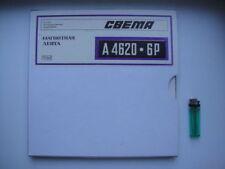 SVEMA A 4620-6P 1000m/38,1 sm/sek  Reel-to-Reel Tape SOVIET BLANK Audio