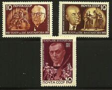 Russia Scott #3906-08, Singles 1971 Complete Set FVF MH