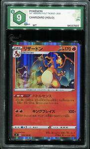 Pokemon Charizard S4 012/100 GRAAD 9 MINT PSA Holo Amazing Volt Tackle Japanese