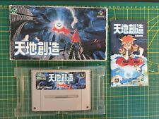 Super Famicom Nintendo TERRANIGMA TENCHI SOZO Boxed Boite OVP SHVC-AQTJ-JPN