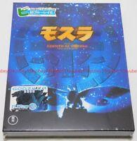 New The Rebirth of Mothra Trilogy Box Blu-ray Japan F/S TBR-27294D 4988104107947