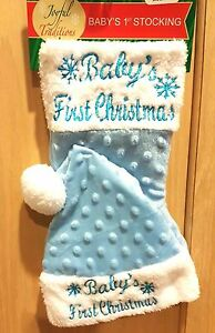 "12"" Blue Pucker Soft Terry Baby's First Christmas Embroidered Stocking & Hat Set"