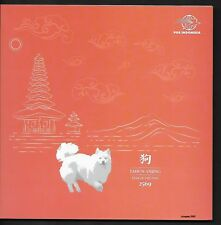 Indonesia 2018-1 China New Year of Dog 2V S/S Incude Overprint Zodiac Pack 狗年