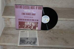Lp folk and classical music of korea (avec livret)