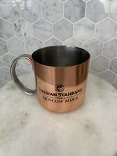 New Russian Standard Vodka Cocktail Moscow Mule Mug Collectible Barware