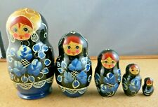 Vintage Matryoshka 5 pc. Russian Nesting Doll Wooden Stacking Doll Hand Painted