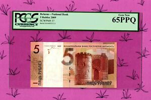 Belarus 5 Rubles 2009 AA PCGS 65 UNC europe banknotes free shipping!!!