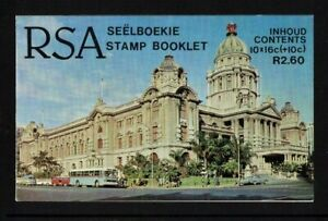 1987 South Africa Natal Flood Disaster SG 624/5 Booklet Set of 10 MUH stamps