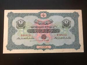 Ottoman 1 livre  XF 1916