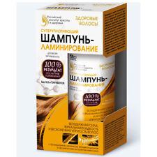 Shampoo Laminierung 150ml Volumen Haarpflege ohne Silikone Pro Keratin Arginin