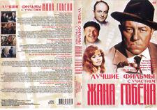 Jean Gabin  COLLECTION   (DVD NTSC)   6 MOVIES  LANGUAGE RUSSIAN