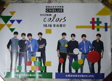 CNBLUE colors 2015 Taiwan Promo Poster