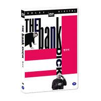 The Bank Dick (1940) Edward F. Cline, W.C. Fields / DVD, NEW