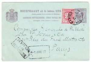 SURINAME POSTAL CARD-HG:8-uprated Sc#19-PARAMARIBO 17/3/1897-SURINAME VIA