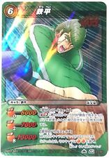 Toriko Miracle Battle Carddass Teppei Super Rare TR 21/85