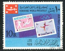 2304 North Yemen (Kingdom) 1968 Int. Philately 10 B. VFU VARIETY MISSING TEXT R!