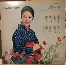 Haru No Umi Japanese Import double LP Excellent