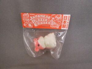 Vtg IWAKO Japanese Puzzle Eraser Pink Hamster Japan Exclusive Cute Animal Pet