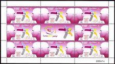 Oman 2005 * mi.614 klbg. information Society information society