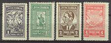 YUGOSLAVIA Serbia 1943 WWII - CHETNICS Ravna Gora issue DRAZA MIHAILOVIC rare
