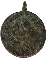Rara Medalla catalana de la Virgen - Siglo XVIII