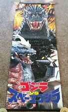 1994 Godzilla vs. Space Godzilla / Ultraman Bandai Toy Display Poster, 20×57