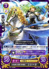 Fire Emblem 0 Cipher the Sacred Stones Trading Card Game TCG B11-043HN Syrene Co