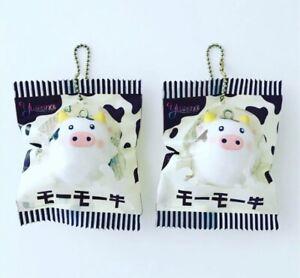 New✨Mini Yumeno Cow Squisy Set