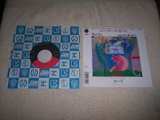 45<<THE CARS<<YOU ARE THE GIRL / TA TA WAYO WAYO  PS  **JAPAN ISSUE**   #93
